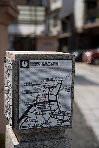鞆の浦史跡めぐり地図