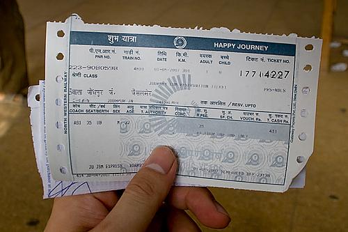 ジャイサルメール行きの切符