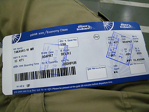 IC471チケット