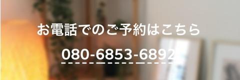 A5354A26-3C12-49D7-851B-36B53ED09E39