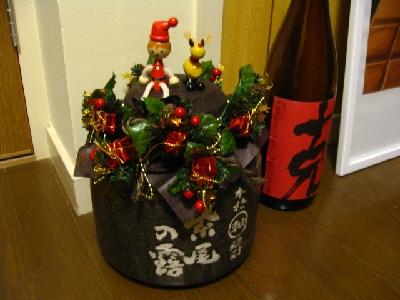 サンタさん、おいらに酒ください!