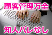 mb_about_shop_47