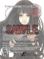 hikikaeken_sample