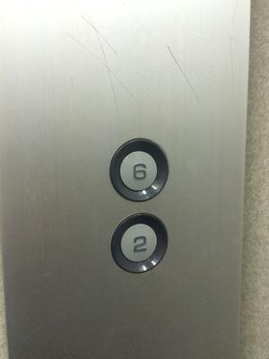 衝撃的なボタン