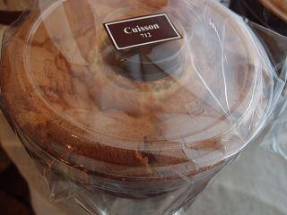 10-cake