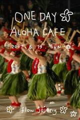 aloha cafe ハガキ