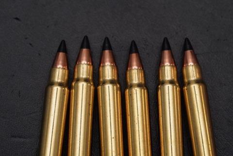 弾 フランジ ブル 銃弾 (じゅうだん)とは【ピクシブ百科事典】