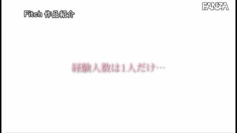 AVデビュー.mp4_000021421