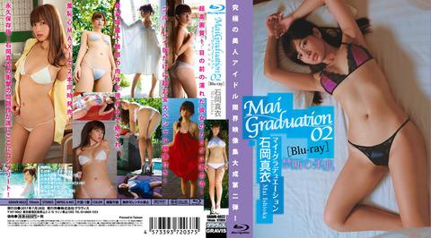 GRAVB-0022_02