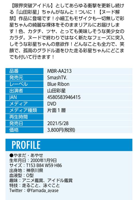 Screenshot_20210309-205828~2