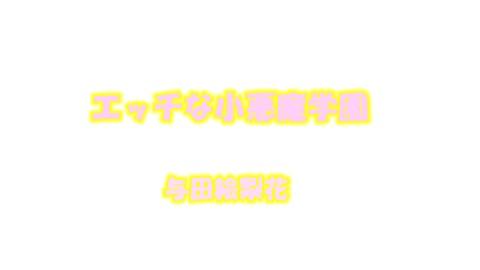 20210328-192424