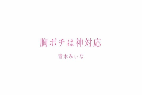 IFO_000074200