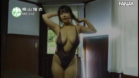 桐山瑠衣_ボクの同級生.mp4_000128795
