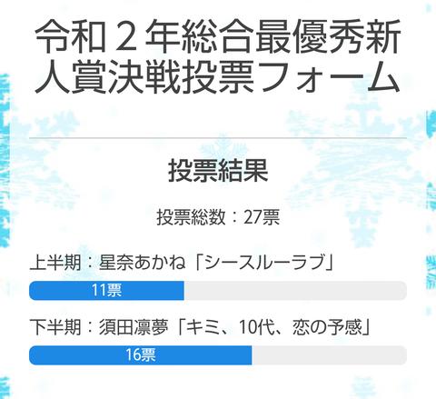 Screenshot_20210116-081701~2