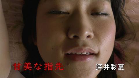 OGY-024・OGY-024B 深井彩夏.mp4_000154621