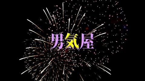 OGY-024・OGY-024B 深井彩夏.mp4_000013413