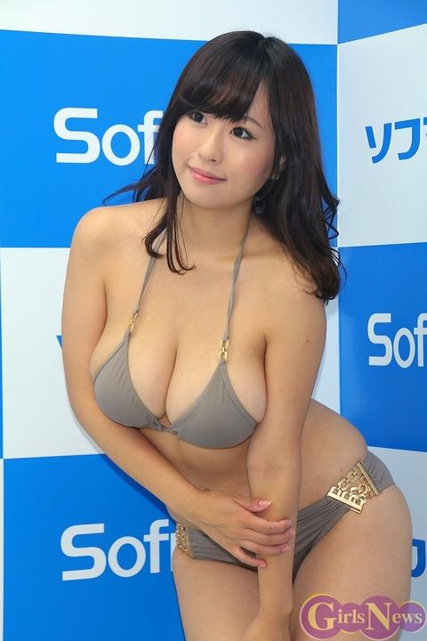 img20141018mizukitama3
