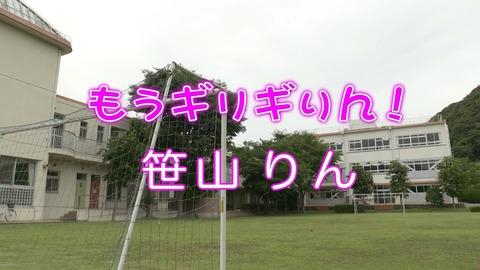 20190329-110217