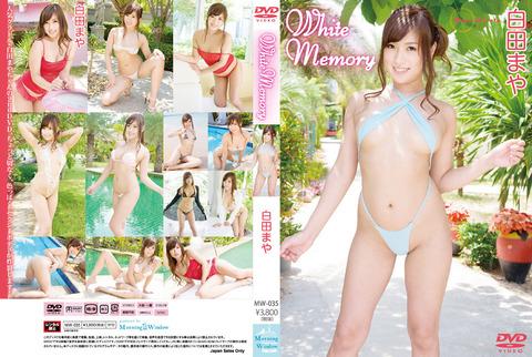 MW-035_02