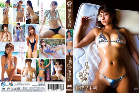 MMR-AE012_02