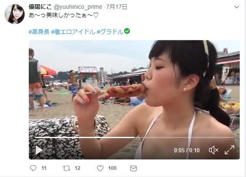 so-se-ji
