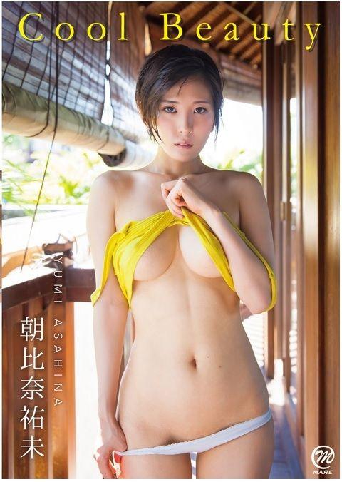 asahinayumi2
