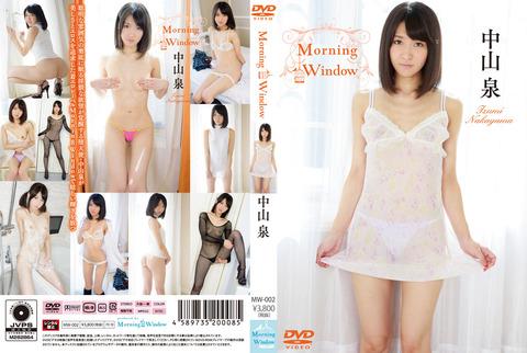 MW-002_02