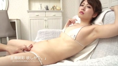 MBR-AA111.mp4_000085051
