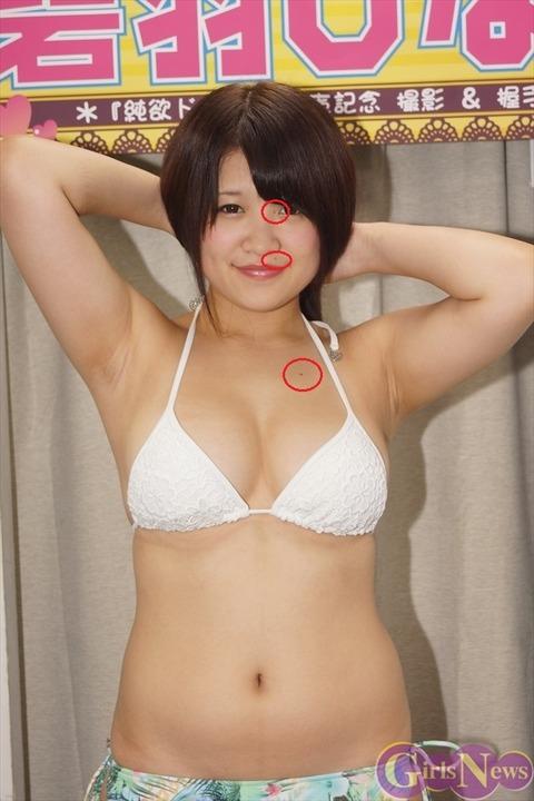 aobahinata_hokuro