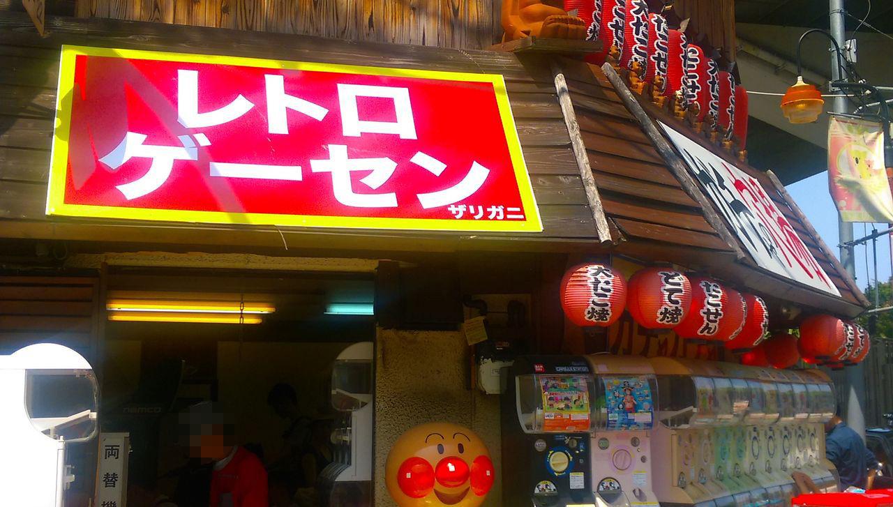 ザリガニ3号店