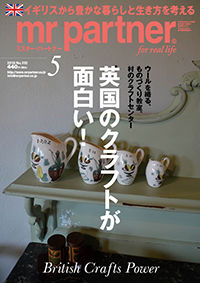 cover_201604