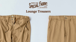 YK_loungetrousers_HPTOP