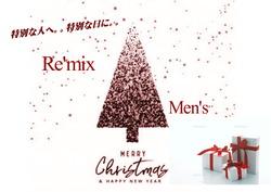 クリスマス促進POPブログ用