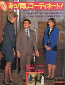 ダイアナ妃紺スーツ