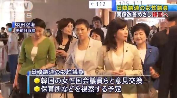 女性議員団 左から小渕優子(自民)、金子恵美(自民)、辻元清美(民主)、上川陽子(自民)、野田聖