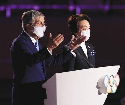 東京五輪開会式に対する批評