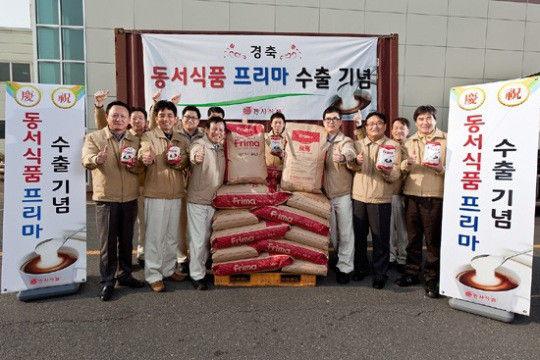 Remmikkiのブログ 韓国産コーヒーに気を付けて!