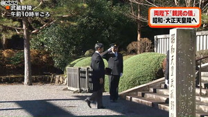 NNNナル昭和天皇陵