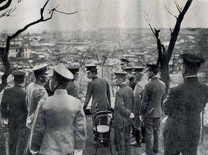 HIH_the_Prince_Regent_viewing_devastated_Yokohama