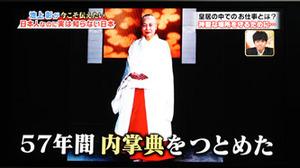 remmikkiのブログ : 天皇陛下 新...