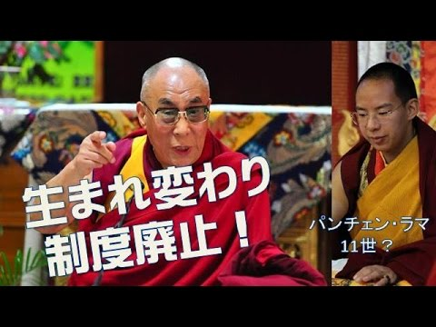 remmikkiのブログ : チベット・...