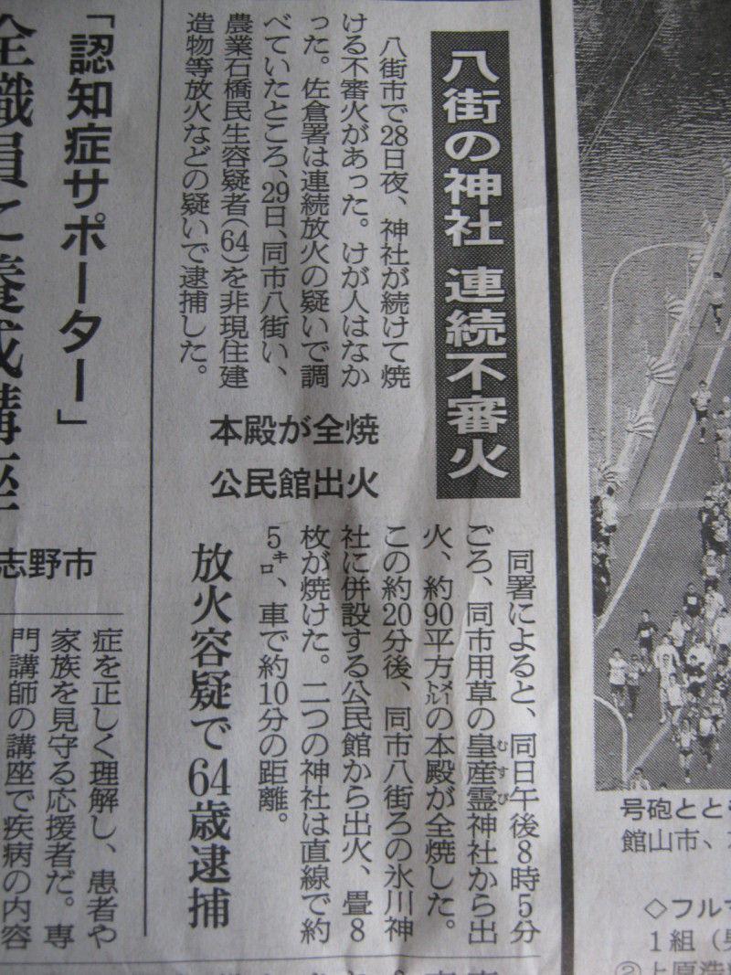 remmikkiのブログ小室圭さんの留学費用3000万円は誰が負担するのか?皇后さま、日本フィル鑑賞                Mikki                      Mikki