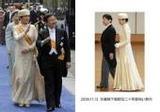 皇太子夫妻 オランダ