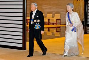 Emperor-Akihito-4