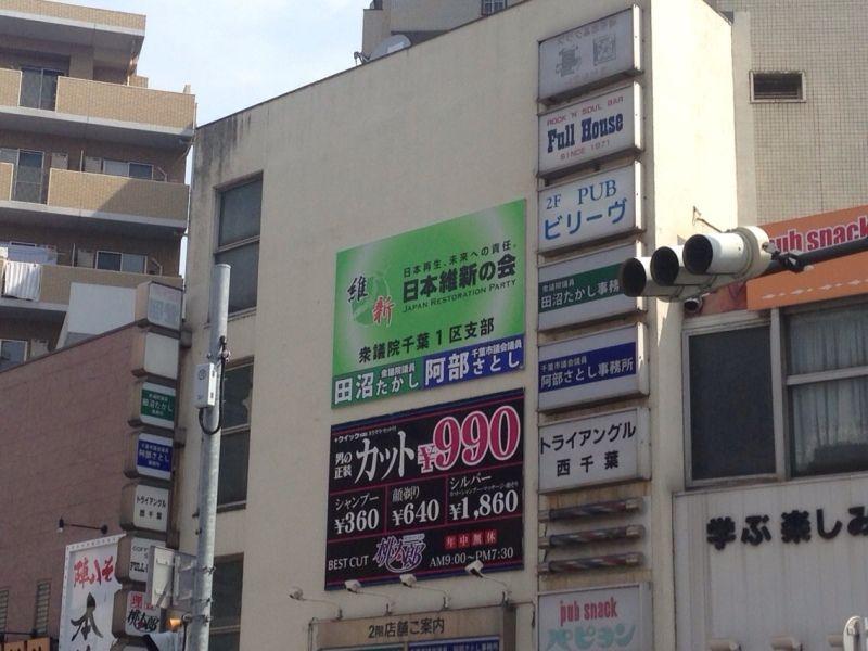 隆志 田沼