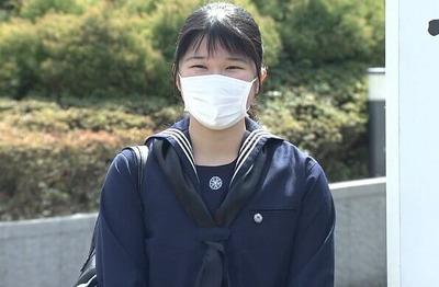 princess-aiko-1