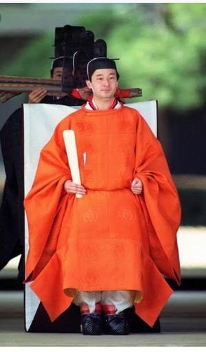 袍_秋篠宮殿下の即位の礼の装束は「黄丹袍(おうにのほう)」に
