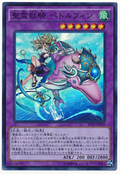 card100019720_1