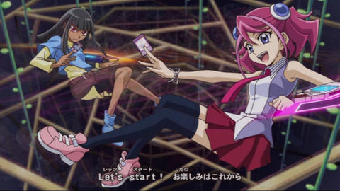 BURN! 真澄と柚子