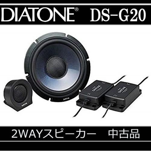 DS-G20